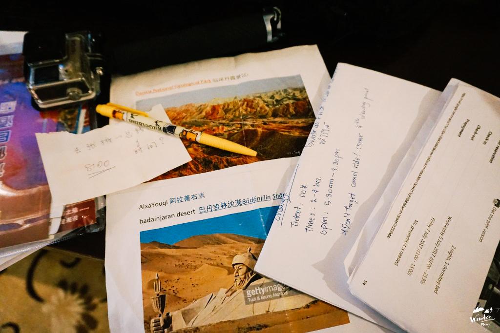 ทะเลทราย badain jaran ผจญภัย เที่ยวคนเดียว จีน เดินทาง เที่ยวจีน, เที่ยวคนเดียว, บล็อกเกอร์ท่องเที่ยว, บล็อกเกอร์สาว, ท่องเที่ยว, ผจญภัย, ลุยเดี่ยว, บล็อกเกอร์สายเที่ยว, เทรคกิ้ง, ปีนเขา, ดำน้ำ, ฟรีไดฟ์, ร้านฟรีไดฟ์, ร้านขายอุปกรณ์ดำน้ำ, กรุงเทพ, ฟินฟรีไดฟ์