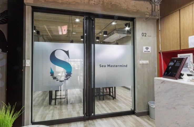 Sea Mastermind_classroom 1_1280_842