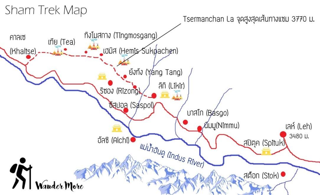 sham trek map