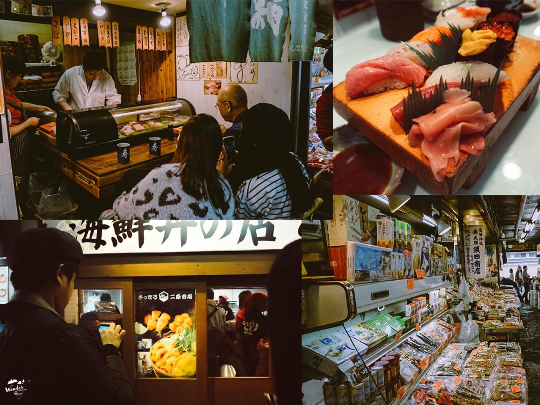 nijo-fish-market